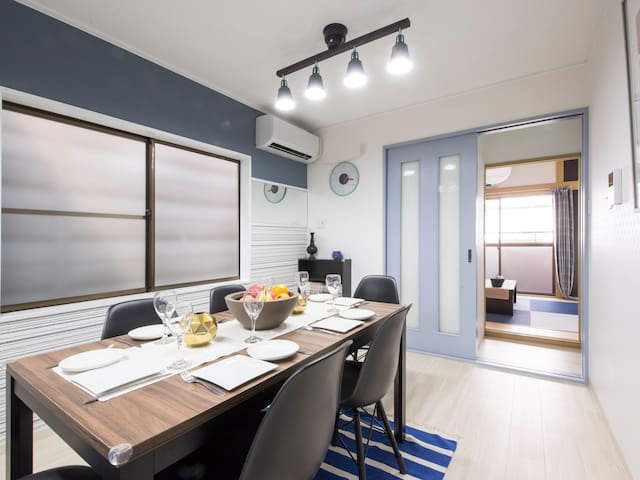 Open Discount! Renovated 3F house with Car Park