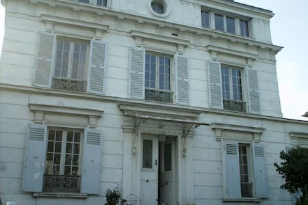 Paris maison et jardin pour vacances idéales - Villeneuve-la-Garenne - Casa