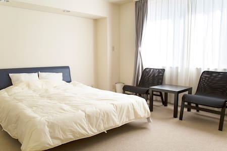 # Clean House & a quiet residential area # 5 min to Shibuya,  10 min Daikanyama & Nakameguro # Queen-size water bed x 1 , Bath & Toilet ,Walk-in closet  # Living dining & Kitchen # Shampoo, Conditioner, Body soap, Body towel # Free Wi-fi