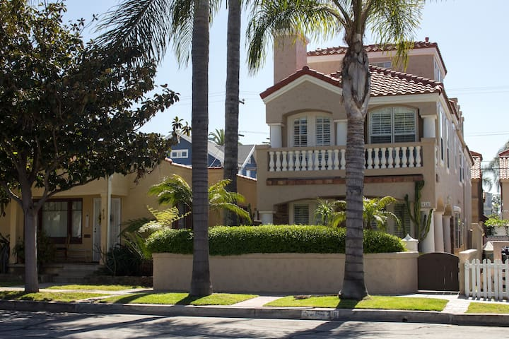 Gorgeous 4 bedroom luxury home 4 blocks to beach! - Huntington Beach - Talo
