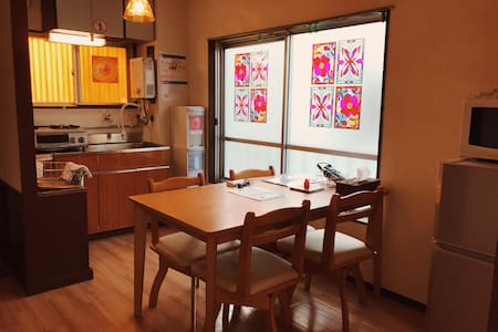 M1. Easy access to Shibuya! Room for max 4 people. - Meguro-ku - Lejlighed