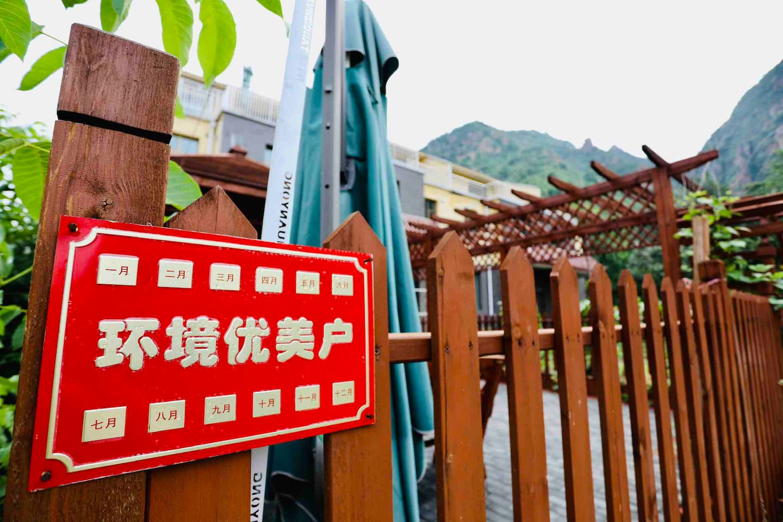 伴山 Beside U Joy Villa【观星 度假 团建 家庭 UFO玻璃平台】3
