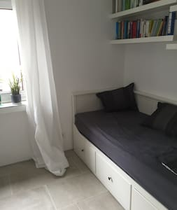 Cosy room easy connected to airport/fairground - Ratingen
