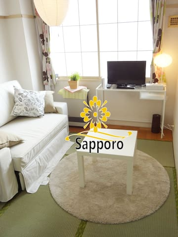 Japanese cozy apartment in Sapporo - Sapporo-shi
