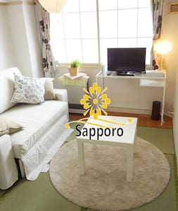 Japanese cozy apartment in Sapporo - Sapporo-shi - Appartement