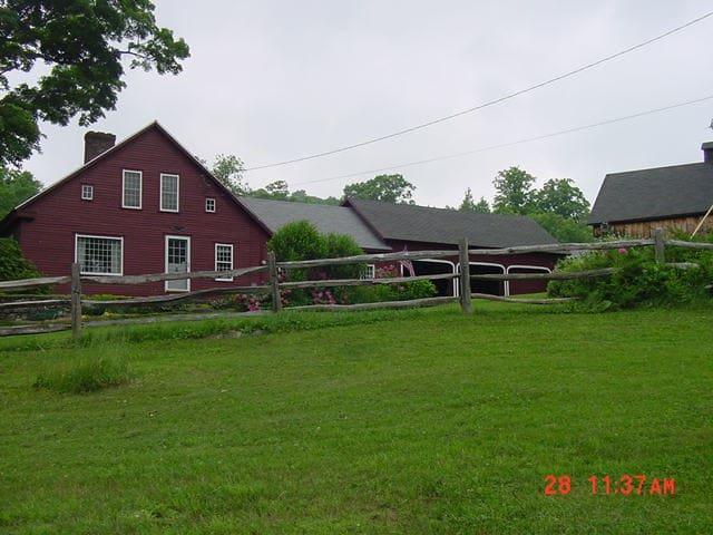 EARL HENRY FARM 1777 - Halifax - House