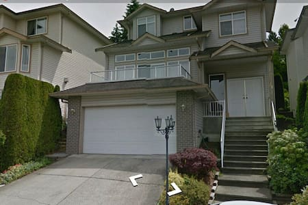 Rare find....cozy apartment. - Port Coquitlam