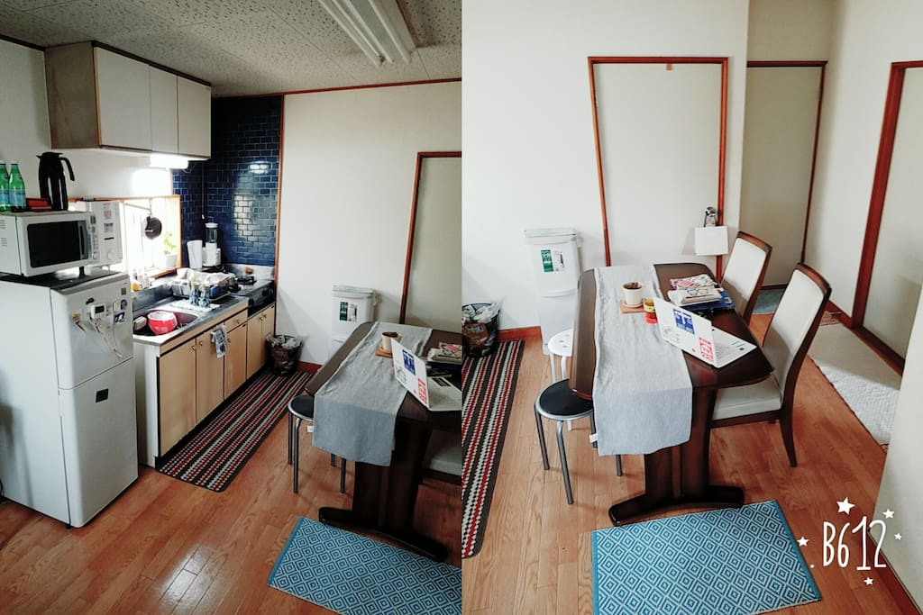 Shared space : kitchen and dining.