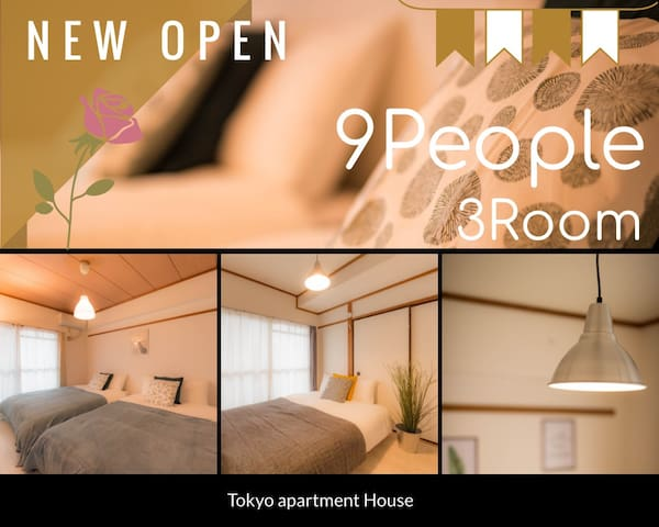 ▼9 people▼5min to sta/Large 2LDK Room/Free Wifi♪