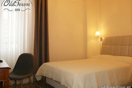 Old town inn - Kavala - Boutique hotel