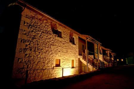 Mi Casa en Gredos - Los Narros - 公寓