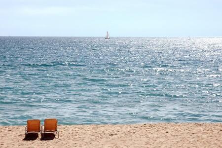 Confortable room near the beach - Barcelona