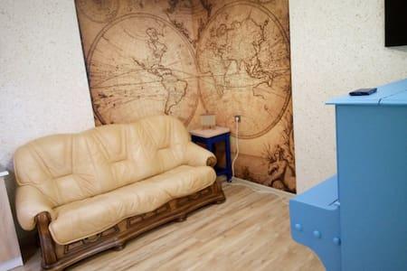 Apartment in Kamchatka - Leilighet