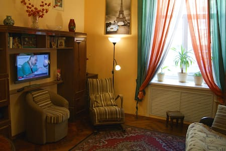 small&cozy apartment in city center - Sankt-Peterburg - Wohnung