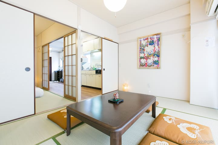 Center Hondori PeacePark Japanese Home b hotel !