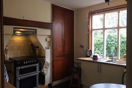 Relaxed and minimal house near Hay on Wye - Glasbury