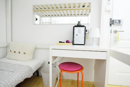 Private Double Room M-4 - Singapur - Wohnung