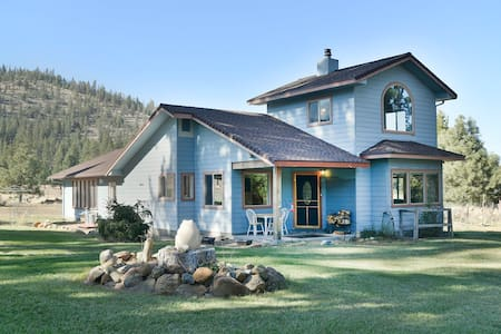 ☀Mt Breeze Country Home.Big MtShastaviews, Private