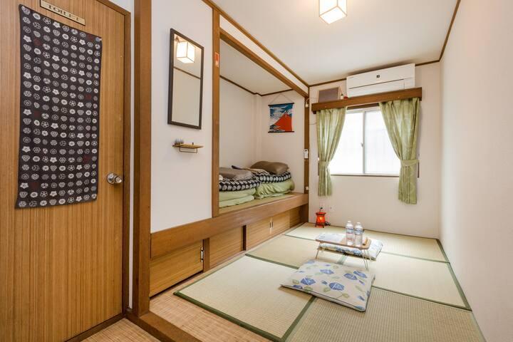 #B Private Room near Fushimi Inari
