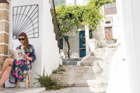 Studio Cosy - In the Heart of Skyros