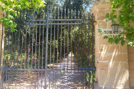 Grey house in a garden - Appartamento in campagna - Provincia di Lecce - Lägenhet