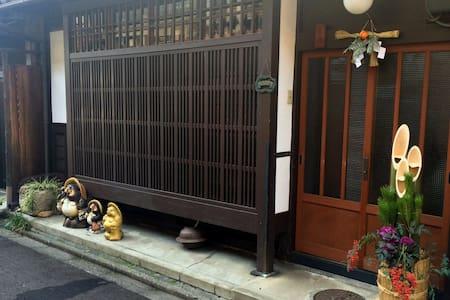 Antique MachiyaHouse JR kyoto Toji - Kyoto