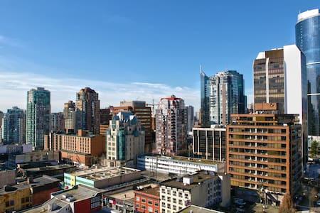 EXCELLENT LOCATION GREAT APT W/ VIEW+PARKING - Vancouver