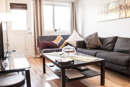 Logement avec vue sur l'Oratoire St-Joseph - 蒙特利尔 - 公寓