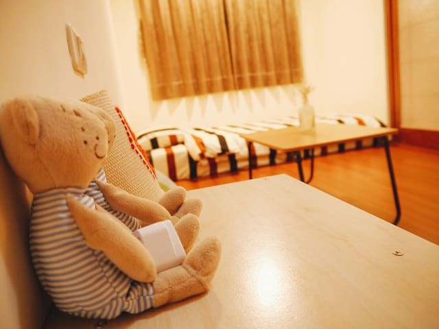 Cozy share house in Hualien City - Hualien City - Haus