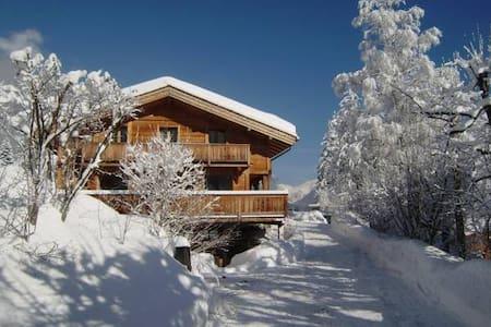 Chambre dans B&B Chalet Altitude 1057 - Chamonix-Mont-Blanc