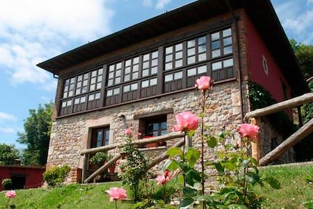 Casa Rural por habitaciones (desayuno) El Trechal - Arriondas
