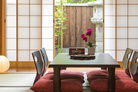 Certified Guest House in Gion - Tinnryuu - Casa