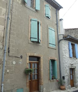 la maison du Puits,  200 yr old stone house & well - Trausse - Casa