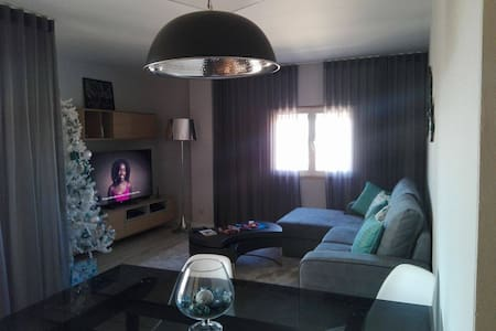Room in the city center of Marinha Grande - Marinha Grande - Flat