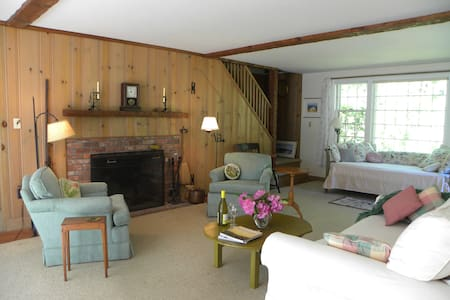 West Hyannisport beach home - Barnstable