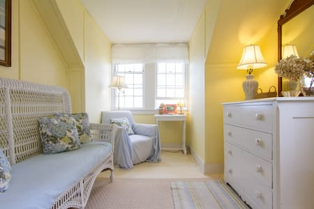 Private Suite in Nantucket Town - Nantucket