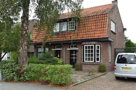 2 persoonskamer in Den Bosch - 's-Hertogenbosch - Rumah