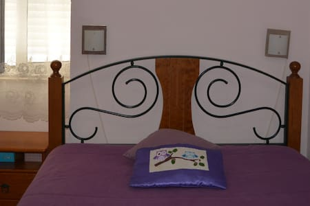 Cristina's little but cozy! *Seaside Holiday Flat* - Sesimbra