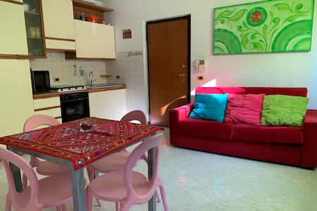 Nice Place Verona Apartment