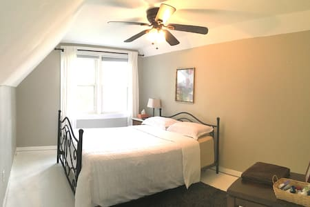 Charming private room with great character - Saint Paul