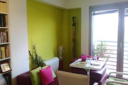 New and Fancy Apartment near the City Center - Skopje - Apartment