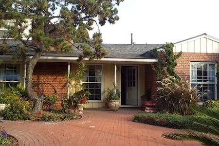 Comfortable space in Whittier - Whittier