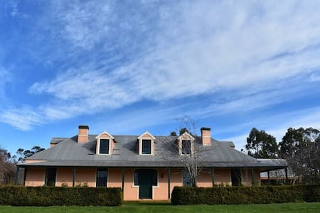 Clayfield Homestead -SPECIAL RATES NOW AVAILABLE!!