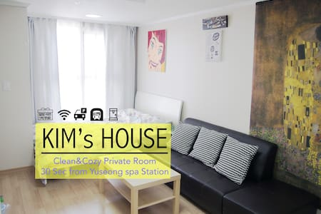 [Kim's House]Clean & Cozy private Room (Yellow)
