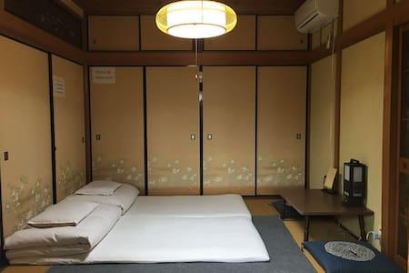 4 大阪关西机场附近 豪华和式民宿 日本和式豪宅庭院1000平方以上 建筑面积280平方以上 - 大阪府 - 別墅