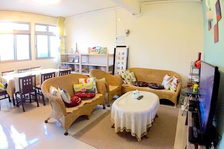 金山市區。 2人-4人的住宿空間(2人出遊1人1床的最佳選擇) - Jinshan District - Wohnung