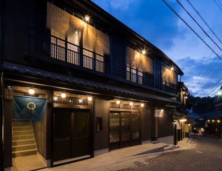 Arima Tavern Hataya - Standard room 2