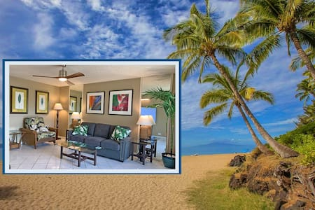Cute condo 3 blocks to best beaches in Kihei, Maui