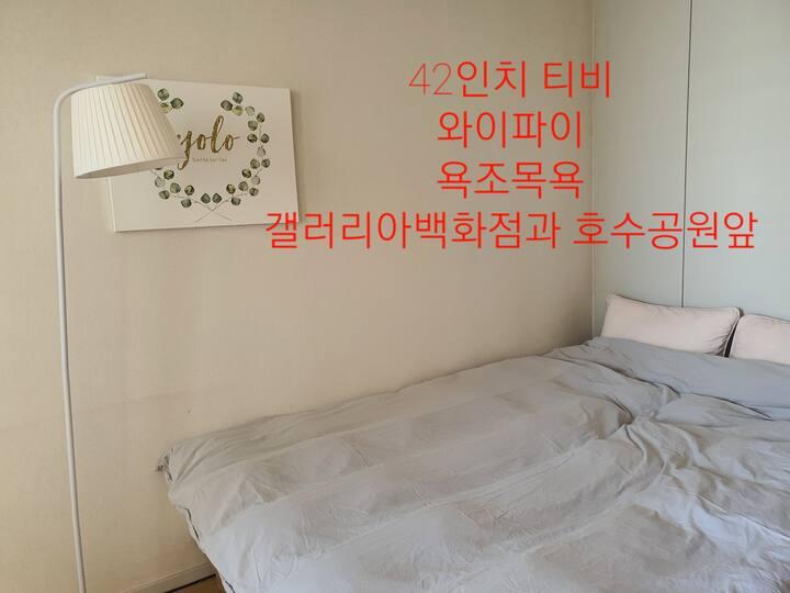 윤윤스테이 광교 무료주차, 호수공원,컨벤션센터,갤러리아백화점