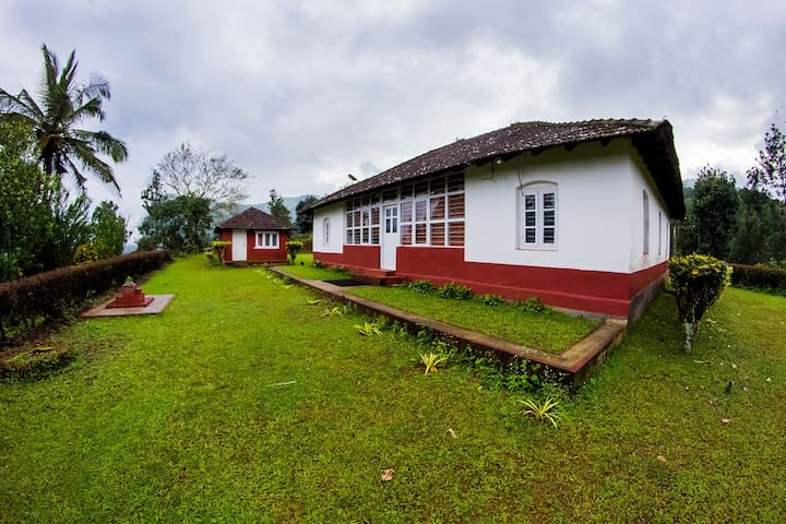Hulikatte Estate Homestay